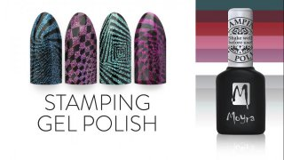 How To Use Moyra Stamping Gel Polish